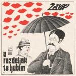 U razdeljak te ljubim (1977.)