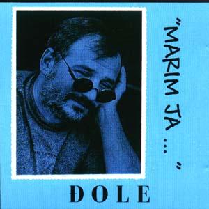 Marim ja… (1991.)